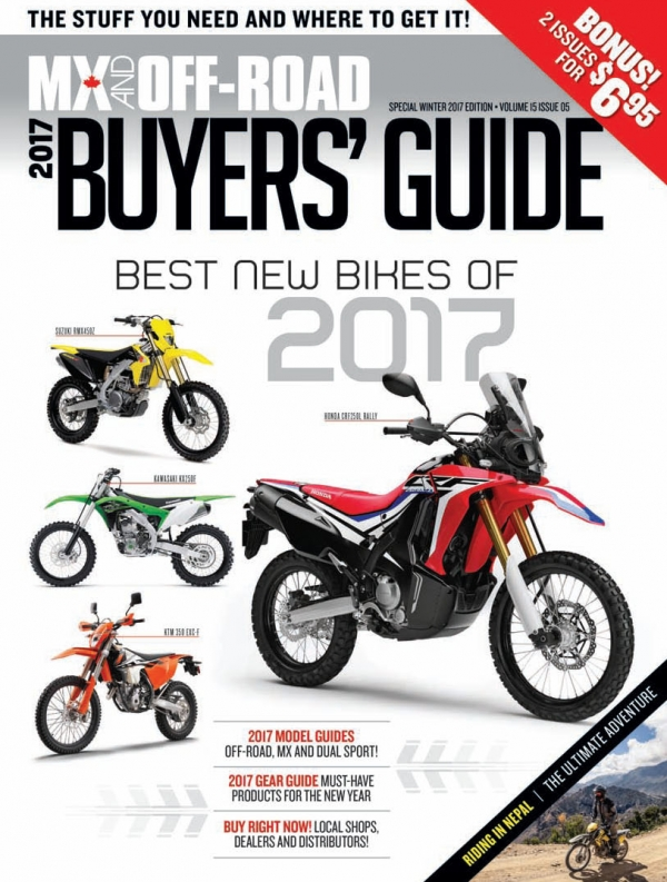 Download our FREE 2017 Buyers' Guide right now!